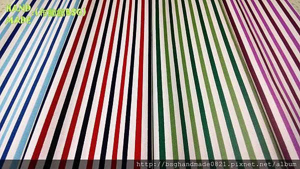 印花棉布:【雙色中條紋】藍色&紅藍色&綠色&紫色~