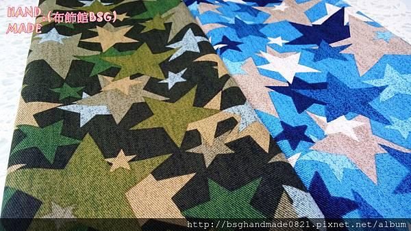 印花棉布/厚棉:【迷彩星星】墨綠色&藍色~