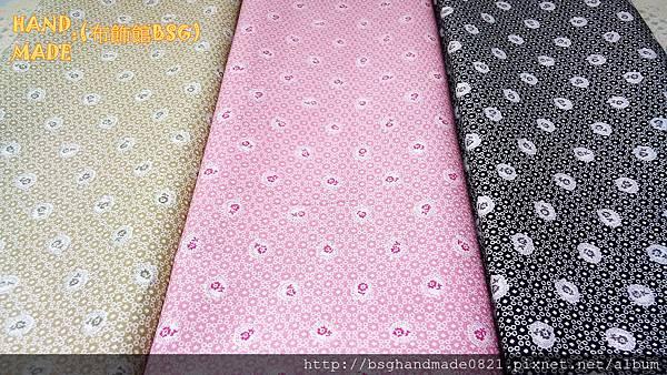 印花棉布:【白泡泡小花】綠色&粉紅色&黑色~