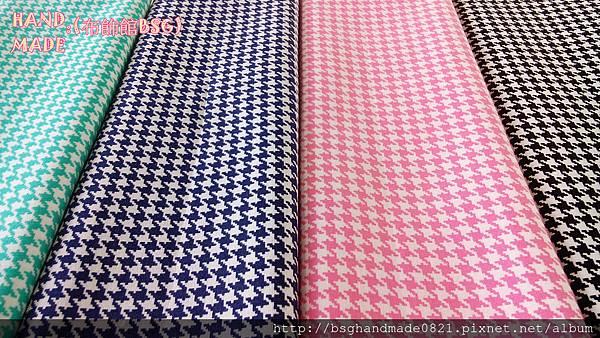 印花棉布:【千鳥格印花】湖綠色&深藍色&粉紅色&黑色~