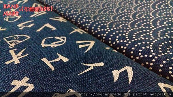 仿古布/拔染布:【日本字與木屐扇子&虛線波浪】藍色~