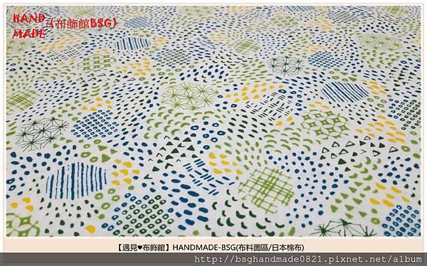 日本棉布:【萬花筒】綠色系~