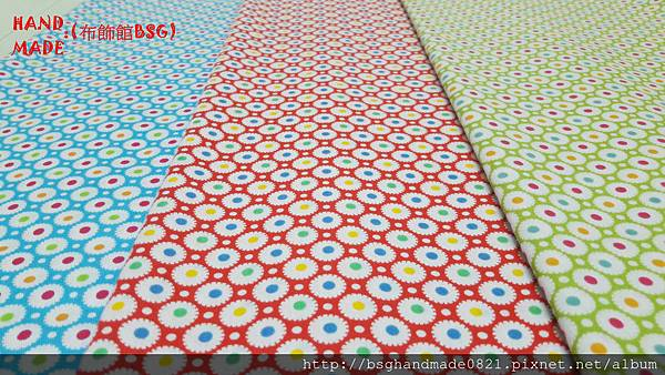 印花棉布:【彩虹點點小花】藍色&紅色&綠色~