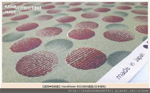 日本棉布:【圓圈圈】綠色~
