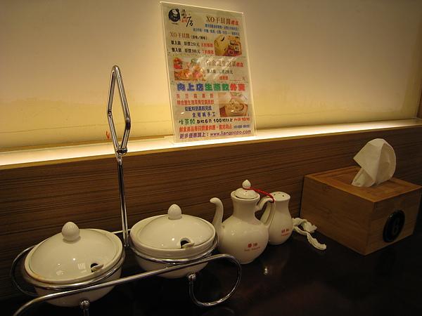[台中] 西區-梁婆婆臭豆腐-桌面擺設