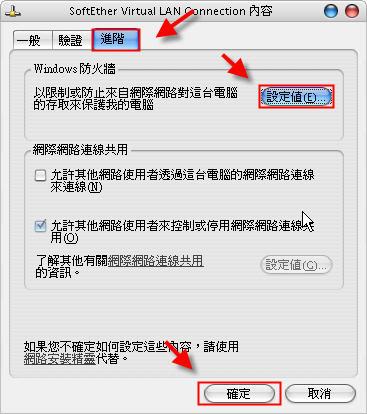 firewall_close1.jpg