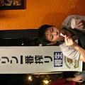 upload.new-upload-150946---vb-DSCF3090.JPG
