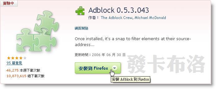 blockwretchadf1.jpg