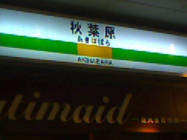 在台北地下街