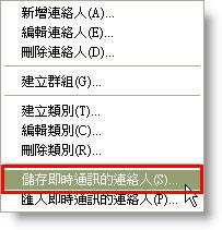 c2c1.jpg