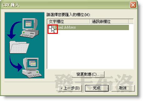 c2c9.jpg