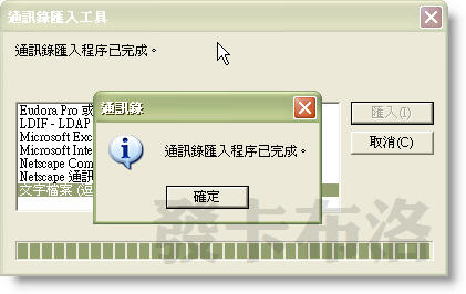 c2c11.jpg