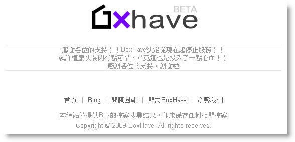 boxhave.jpg