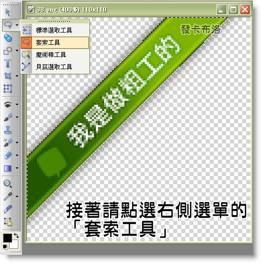 my38t385.jpg