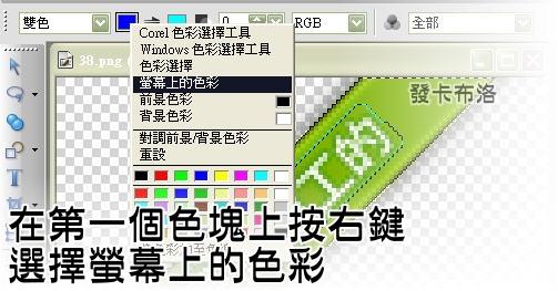 my38t388.jpg
