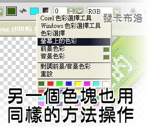 my38t3810.jpg