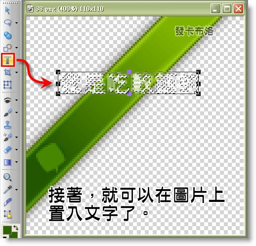 my38t3814.jpg