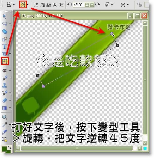 my38t3815.jpg