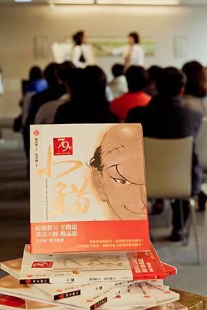 小貓繪本簽名會 20120211001.jpg