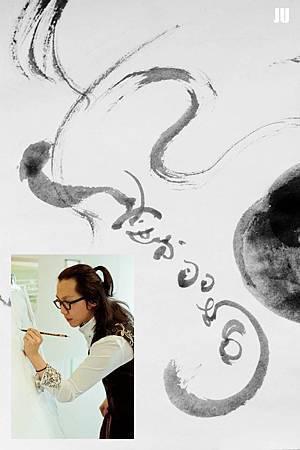 小貓繪本簽名會 20120211000.jpg