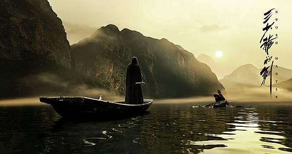 燕十三绿水湖悲怆弃剑.jpg