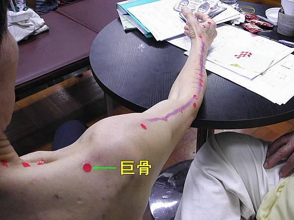 手陽明大腸經穴位3