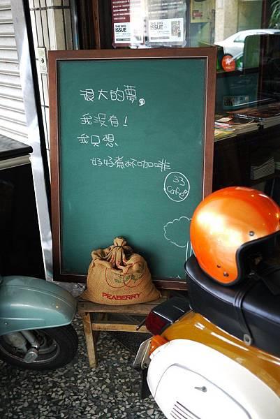 P1230541.JPG