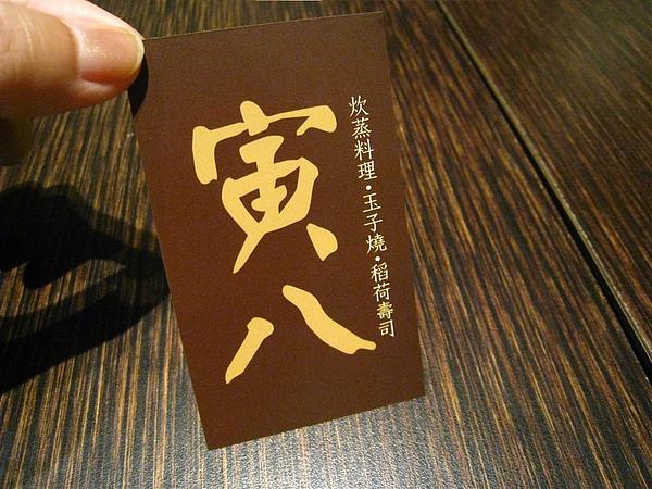 2010.08.16 情人節 001.jpg