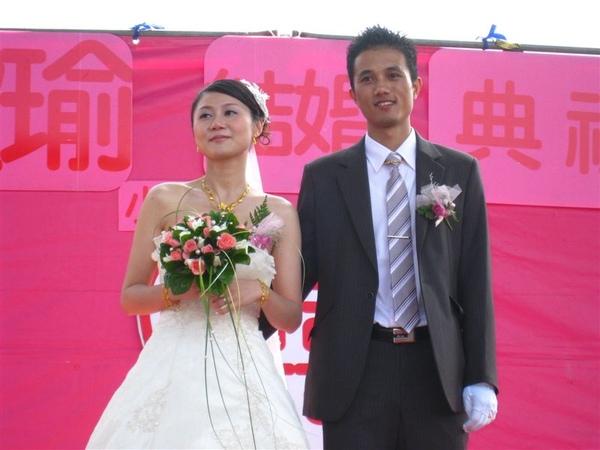 2008.10.12 妹結婚 003.jpg