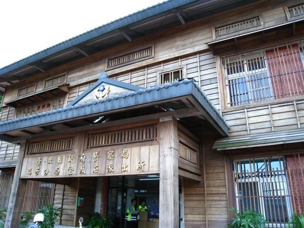 2008.10.19 金瓜石遇到愛 069.jpg