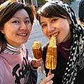 2009.01.03 田尾 064.jpg
