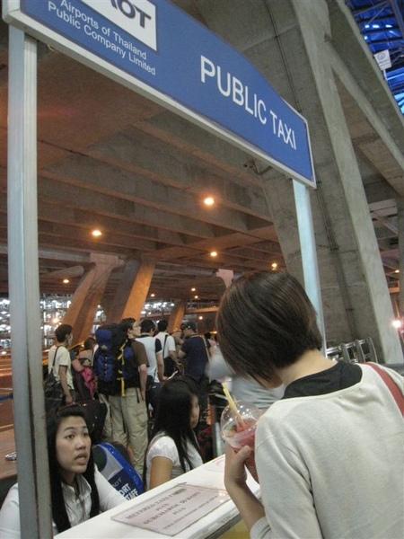 2009.07.31-08.03 曼谷奢華之旅 037.jpg