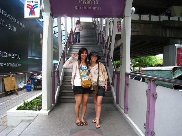 2009.07.31-08.03 曼谷奢華之旅 088.jpg