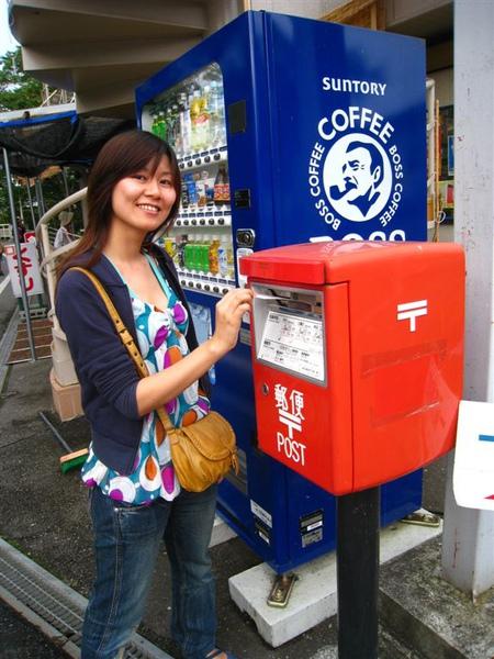 2009.08.16-08.20 日本東北 706.jpg
