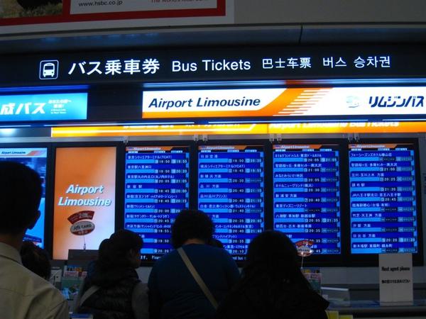 2010.01.20-24 東京 003.jpg