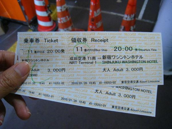 2010.01.20-24 東京 007.jpg