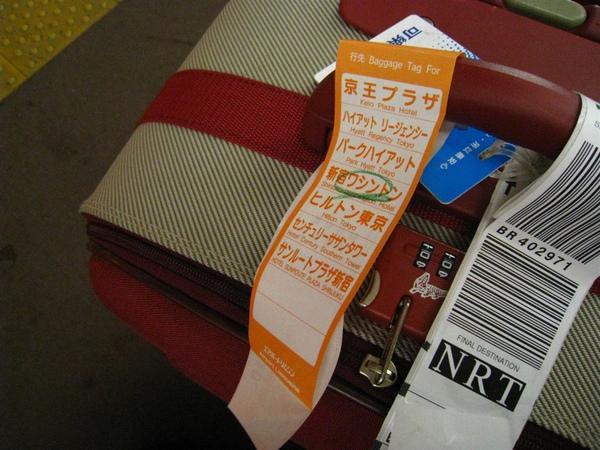 2010.01.20-24 東京 010.jpg