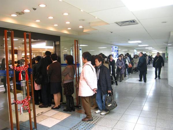 2010.01.20-24 東京 034.jpg