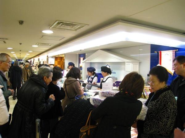 2010.01.20-24 東京 035.jpg