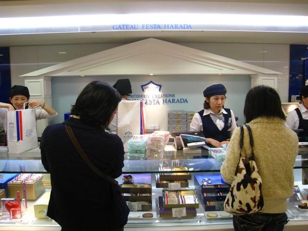 2010.01.20-24 東京 036.jpg