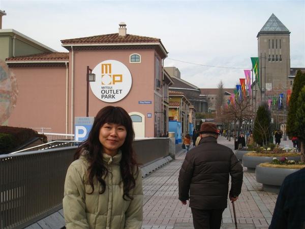 2010.01.20-24 東京 049.jpg