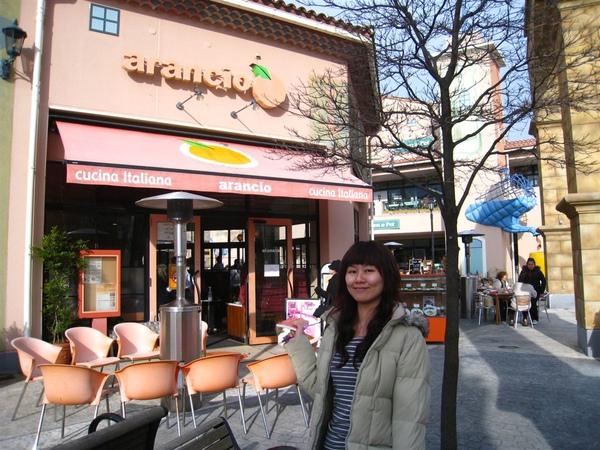 2010.01.20-24 東京 069.jpg