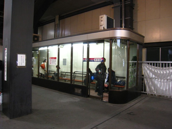 2010.01.20-24 東京 073.jpg