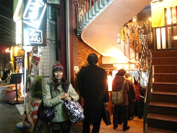 2010.01.20-24 東京 078.jpg