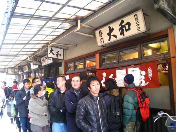 2010.01.20-24 東京 100.jpg