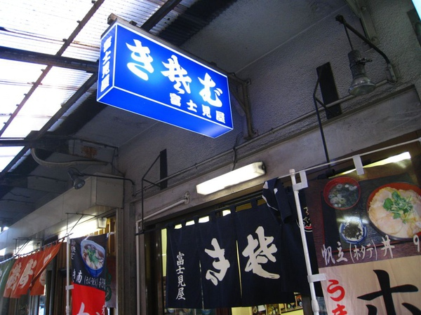 2010.01.20-24 東京 105.jpg