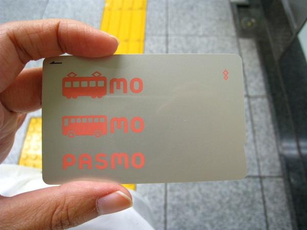 2010.01.20-24 東京 110.jpg