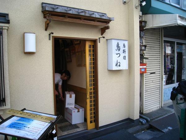 2010.01.20-24 東京 117.jpg