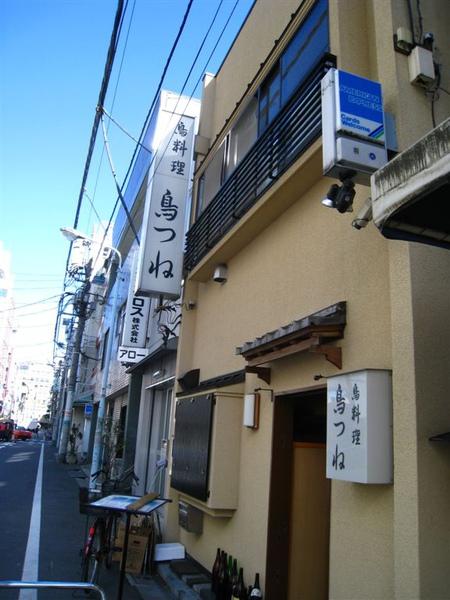 2010.01.20-24 東京 118.jpg