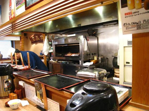 2010.01.20-24 東京 120.jpg
